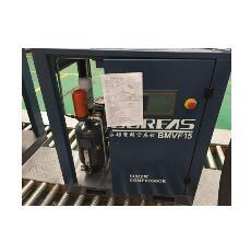 开山BMVF系列节能永磁变频空压机