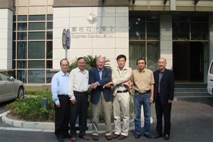 曹克坚董事长会见美国ET公司总裁