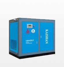 开山LG系列电动固定式螺杆空压机