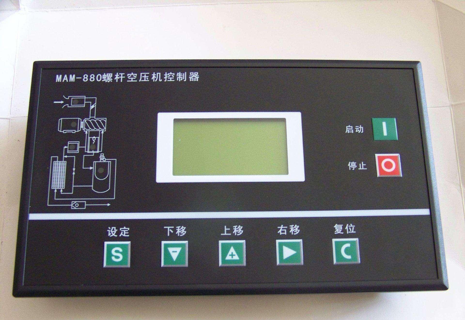 开山空压机控制面版|开山空压机|开山
